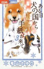 Le paradis des chiens 3 Manga