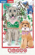 Le paradis des chiens 4 Manga