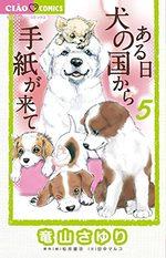 Le paradis des chiens 5 Manga