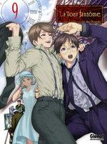 La Tour Fantôme T.9 Manga