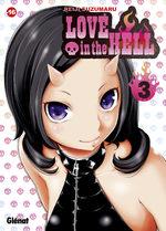 Love in the Hell 3 Manga