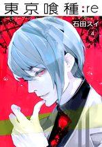 Tokyo Ghoul : Re 4 Manga