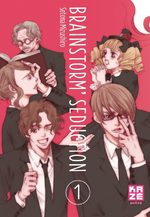 Brainstorm' Seduction T.1 Manga