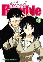 School Rumble # 14