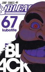 Bleach 67 Manga