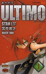 Ultimo 1 Manga