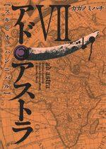 Ad Astra 7 Manga