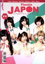 Planète Japon 32 Magazine