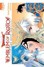 Dragon Quest - Emblem of Roto 18