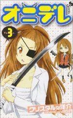 Onidere 3 Manga