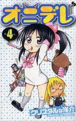 Onidere 4 Manga
