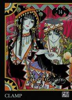 xxxHoLic 14 Manga