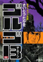 Golgo 13 152 Manga