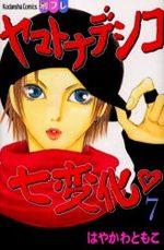 Yamato Nadeshiko 7 Manga
