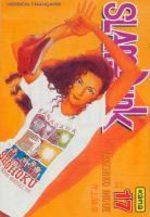 couverture, jaquette Slam Dunk 17