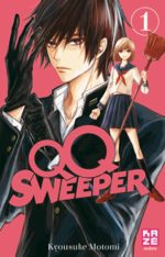 QQ Sweeper 1