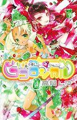 Crystal girls 4 Manga