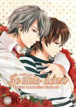 Junjô Romantica - Je suis deux 1 Dôjinshi