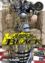 Kamen teacher black 2