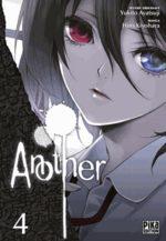 Another 4 Manga