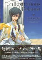 Code Geass - Lelouch of the Rebellion - Illustrations Relation 1 Artbook