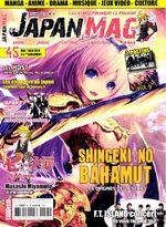 Made in Japan / Japan Mag 45 Magazine