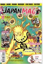 Made in Japan / Japan Mag 38 Magazine
