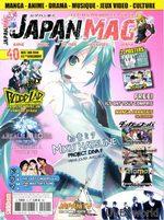 Made in Japan / Japan Mag 40 Magazine