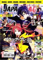 Made in Japan / Japan Mag 43 Magazine