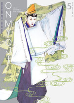 Onmyôji - Celui qui Parle aux Démons 5 Manga