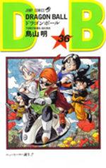Dragon Ball 36
