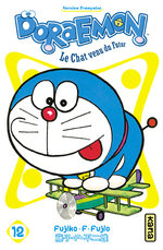 Doraemon # 12