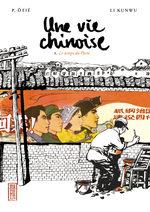 Une vie chinoise 2 BD