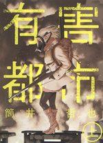 Poison City 1 Manga