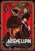 Arsène Lupin 2