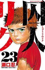 Prisonnier Riku # 23