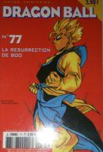 Dragon Ball 77