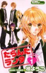 Taranta Ranta 1 Manga