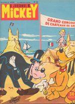 Le journal de Mickey 60 Magazine