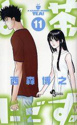 Ocha Nigosu 11 Manga
