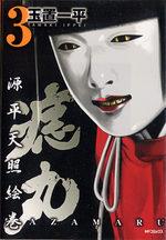 Azamaru 3 Manga