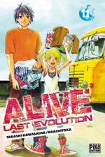 Alive Last Evolution 11