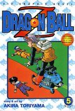 Dragon Ball 5