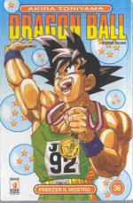 Dragon Ball 38