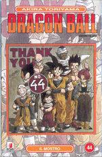 Dragon Ball 44