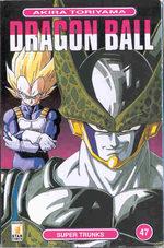 Dragon Ball 47