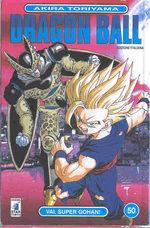 Dragon Ball 50