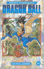Dragon Ball 53