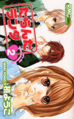Taranta Ranta 2 Manga