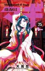 Magi - The Labyrinth of Magic # 25